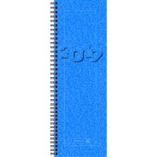 Brunnen Tischkalender Vormerbuch Modell 783 Karton-Umschlag blau 10-783 01 30