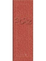 Brunnen Vormerkbuch Karton-Umschlag rot 10-782 00 202